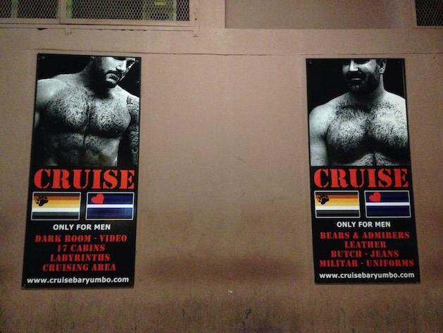 Cruising Bars & Clubs im Yumbo Centre