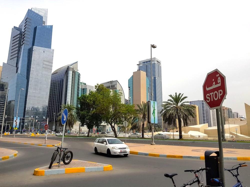 Offensichtlich war ich doch nicht der einzige Fahrradfahrer in Abu Dhabi