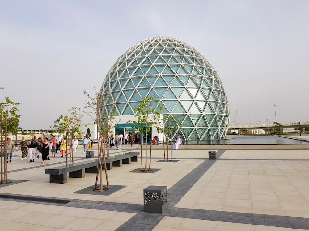Eingang zur Scheich-Zayid-Moschee in Abu Dhabi