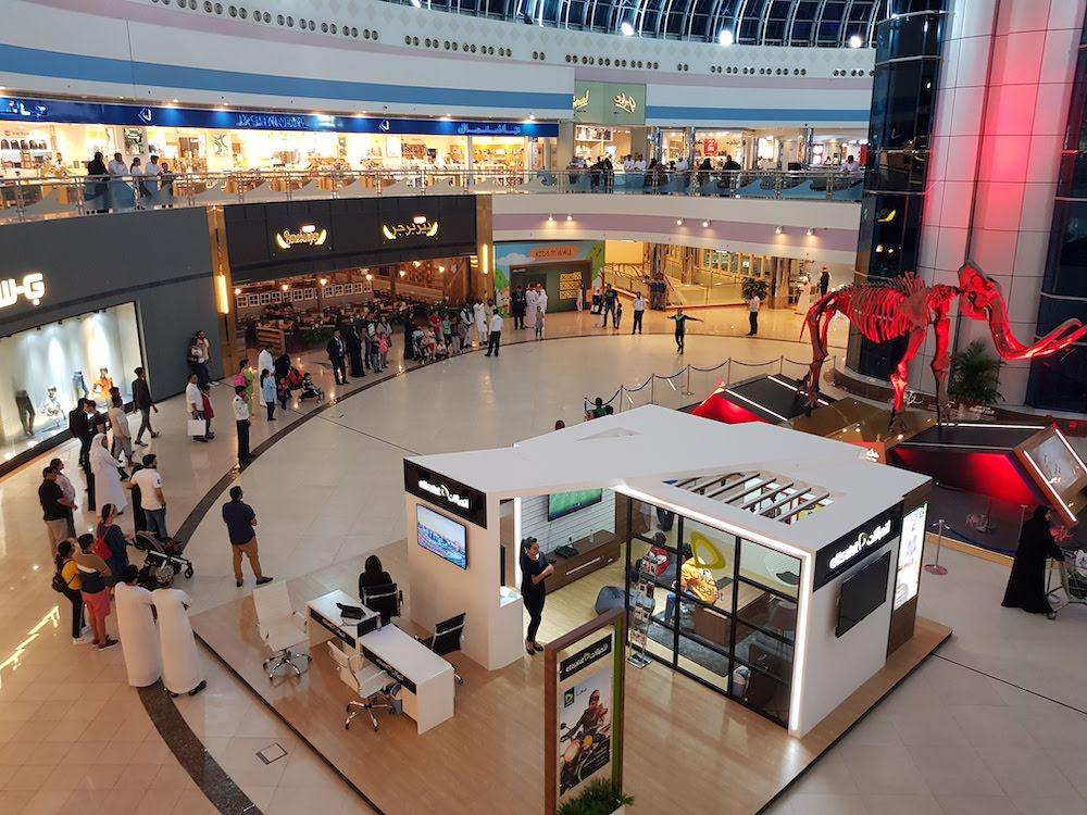 Marina Mall: Eines der größten Einkaufszentren in Abu Dhabi